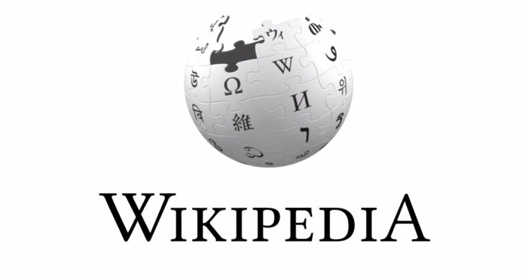 5 Main Reasons to Hire a Wikipedia Expert for Making a Business Profile
